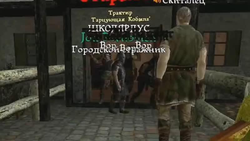 Конченый гейминг™