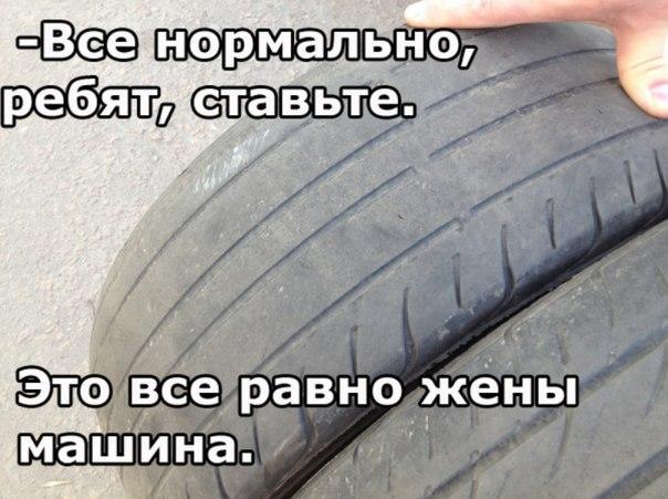 Фото №388966230 со страницы Евгения Дубова