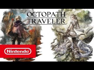OCTOPATH TRAVELER — Благородные поступки и преступные намерения (Nintendo Switch)