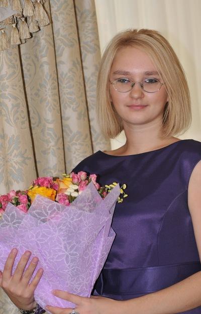 Наталья Карпова, 19 июля 1988, Москва, id1440442