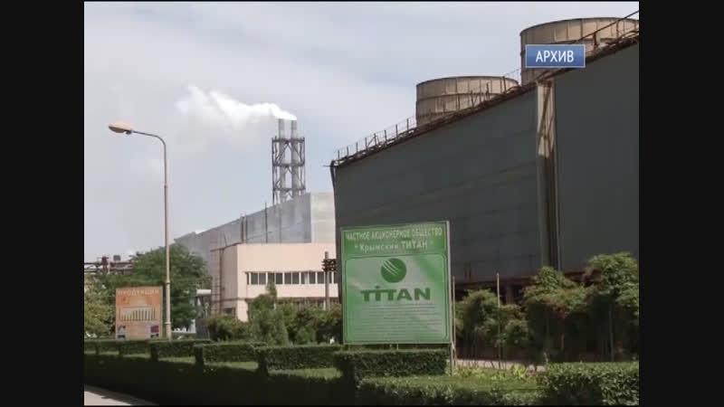 АФ ООО Титановые Инвестиции