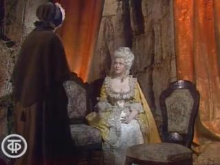 А.С.Пушкин. Капитанская дочка. Телеспектакль. (1978)