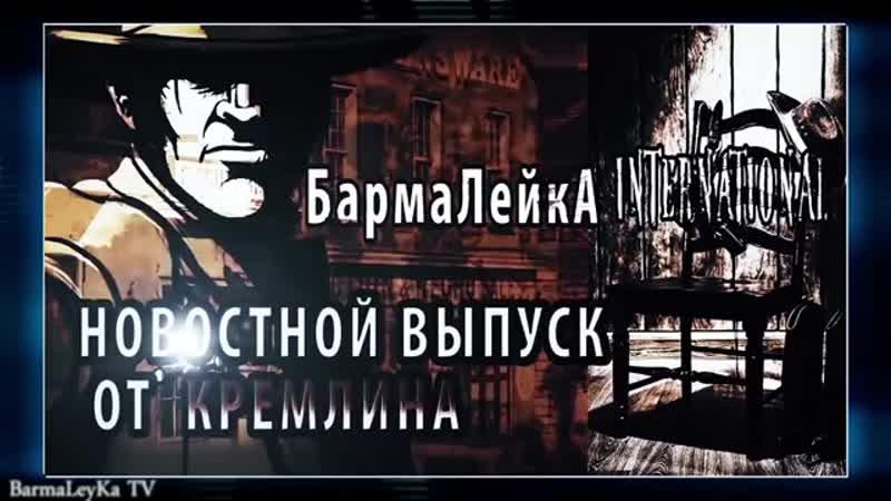 ТАКОГО ПУТИН НЕ ОЖИДАЛ! Каждый день долг России перед банком будет расти на $97 тысяч