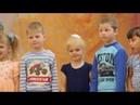 Песня про Осень Детский сад Осенний Утренник