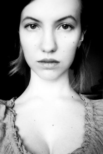 Арина Киселёва