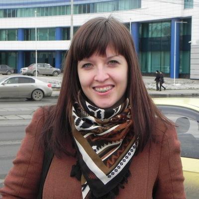 Екатерина Зязюля, 2 февраля 1990, Екатеринбург, id12362980