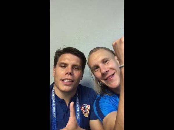 Футболисты сборной Хорватии Слава Украине Хероям Слава