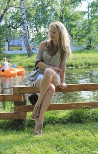 Юлия Галкина, 6 апреля 1986, Москва, id1600768