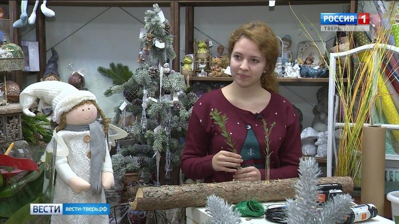 Тверичанка Лада Николаева представит флористов на национальном конкурсе «Ворлдскиллс»