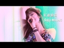 佐藤優樹 ~ Sato Masaki Singing Other Peoples Lines ~ Part 1