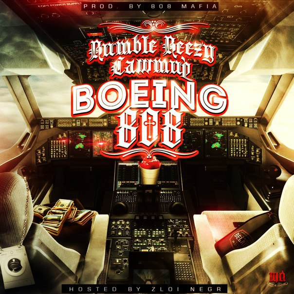 Bumble Beezy x Сашмир - Boeing 808 (2015)