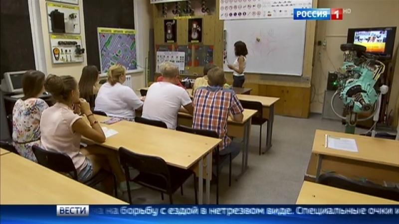 Вести-Москва • Ученикам столичных автошкол виртуально покажут пьяную езду