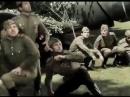 В бой идут одни «старики» (цветная версия) 1973 год