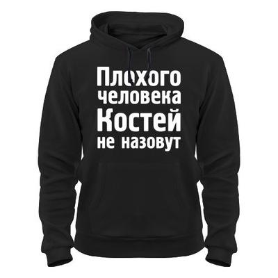 Костя Семенов, 20 мая 1990, Дрогобыч, id152801318