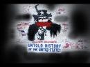Буш и Обама - Эпоха Терора. Нерасказанная история США