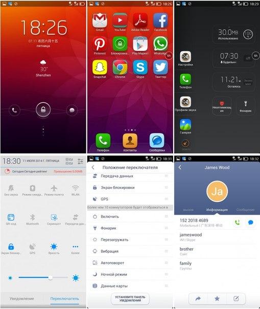 TinyDeal: AXGIO WING W2 - смартфон за .99 и $ 99,99
