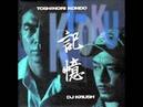 DJ Krush Toshinori Kondo Mu Getsu