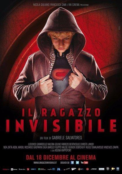 Невидимый мальчик (2015)