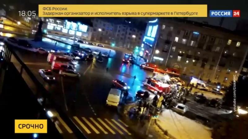 Новости на Россия 24 • ФСБ задержала подозреваемого во взрыве в петербургском Перекрестке