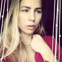 Катерина Верховцева