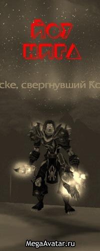 Сергей Савин, 6 марта 1992, Москва, id184279851