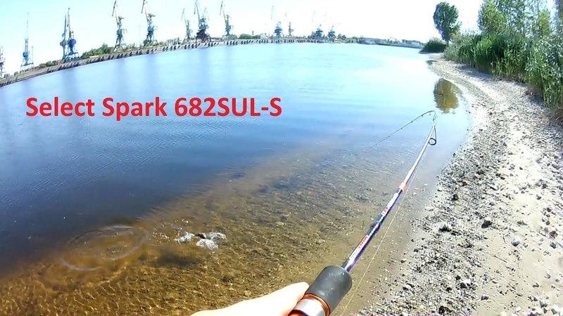 Спиннинг для микроджига Select Spark 682SUL-S. Ветерок 8, бензонасос HONDA.