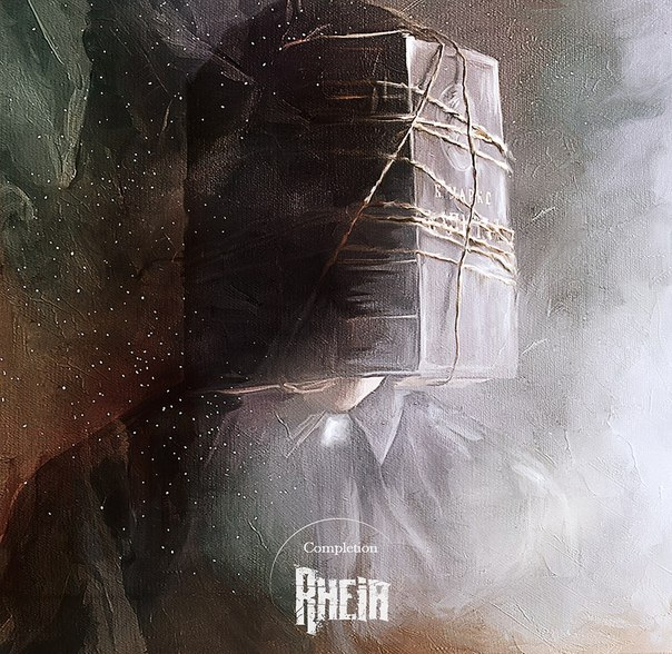 Дебютный EP проекта RHEIA - Completion (2012)