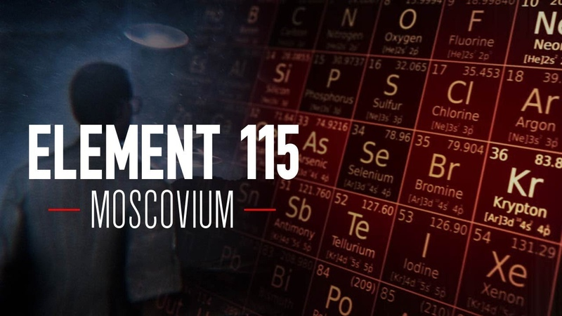 The Most Mysterious Element on the Periodic Table | Area 51, Bob Lazar Alien Technology