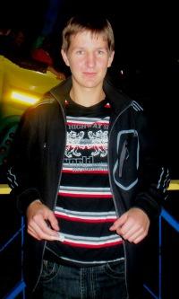 Алексей Чернёный, 1 апреля 1997, Гомель, id93605133