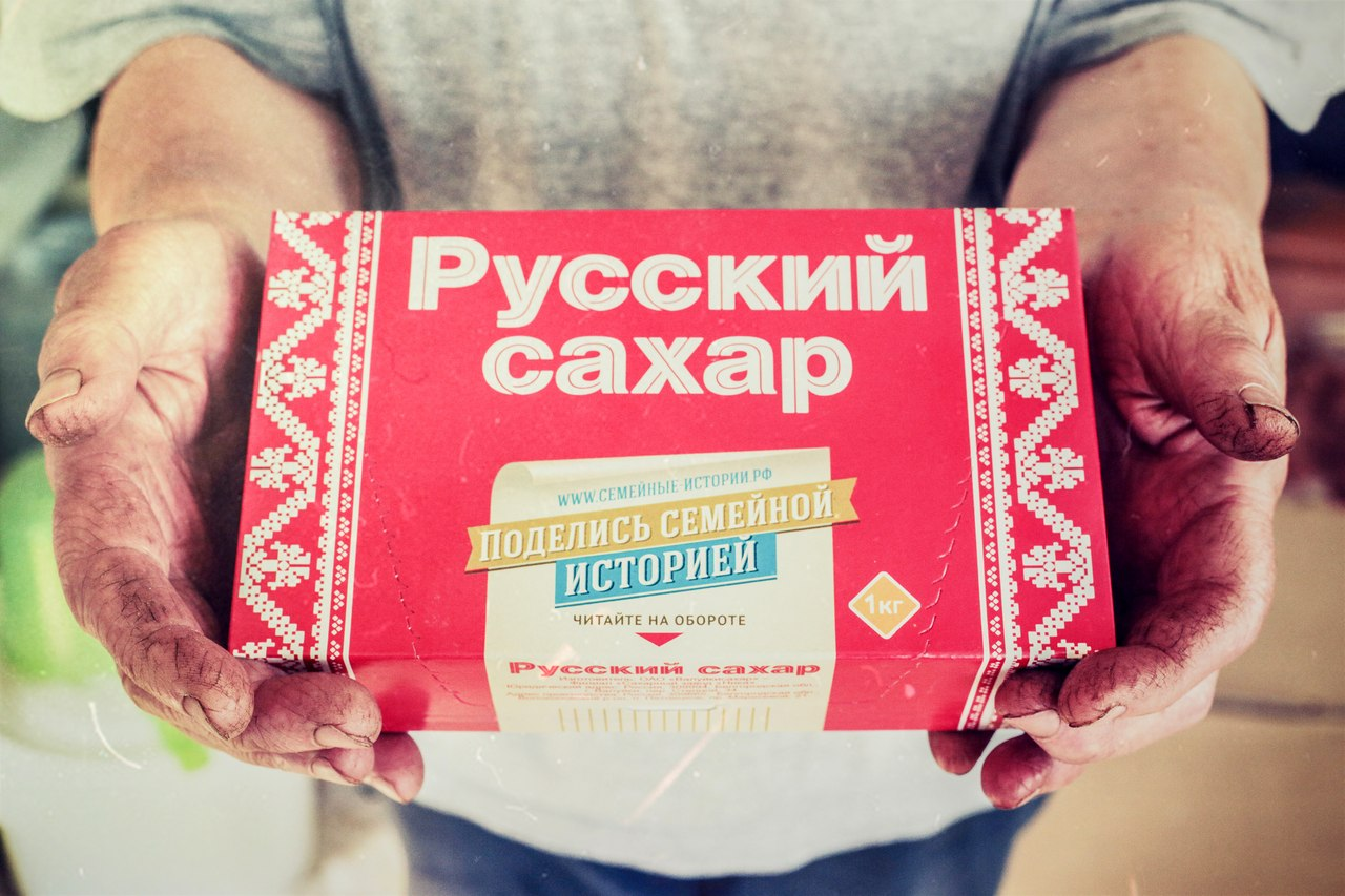 Russian Sugar - family stories and traditions