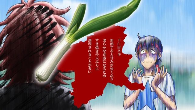 Вы ещё не знаете Гунмы / Omae wa Mada Gunma wo Shiranai[AniTime.TV] 10 серия