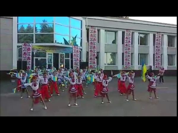 День Незалежності в Білокуракине. Виступ танцювального колективу, 24.08.2018