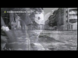 Hey I Przyjaciele — Moja I Twoja Nadzieja (Kino Polska Muzyka [Польша])