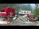 С 6 утра вертолёты МЧС работают на тушении лесного пожара в районе Ялты включение корреспондента Крым 24 А Соленик