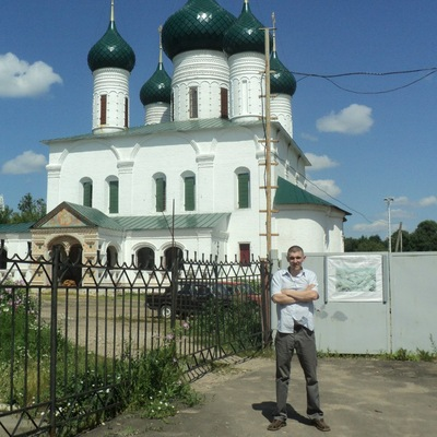 Вячеслав Селин, 4 февраля , Львов, id160961173