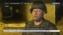 Новости на Россия 24 Ракка превратилась в город призрак