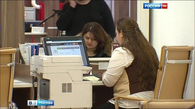 Вести-Москва • В Новой Москве открыты восемь пунктов госуслуг