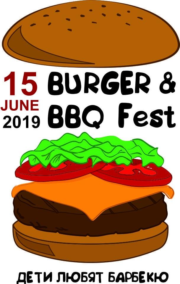 Афиша Уфа Burger & BBQ Fest
