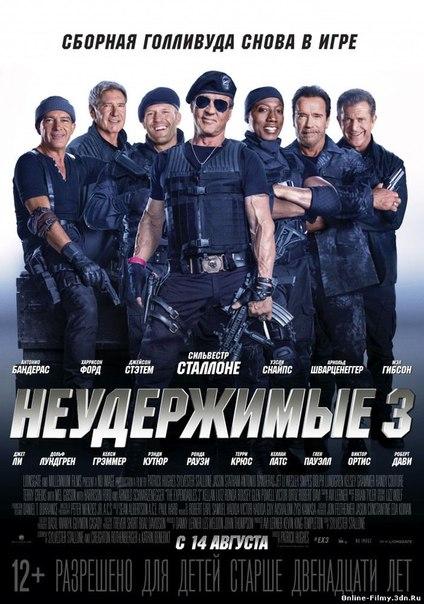 кино 2014