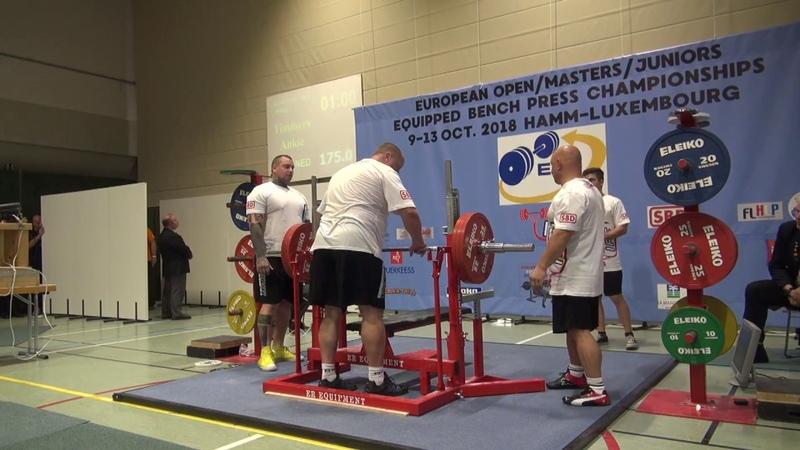 European Equipped Bench Press - Women Open -72kg .. 84kg
