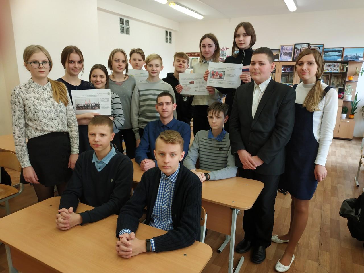 ШАГ: «Я – гражданин Республики Беларусь»
