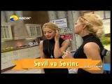 Sevil ve Sevinc - Sev Meni Yeter