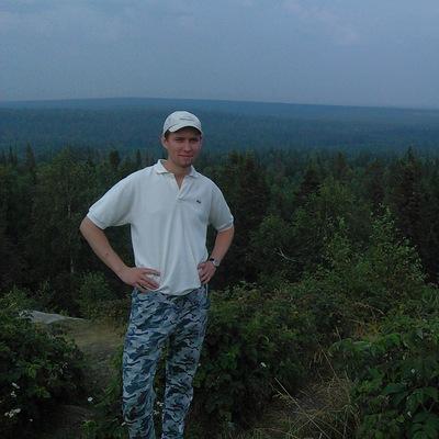 Сергей Аникин, 5 января 1986, Пермь, id15595743