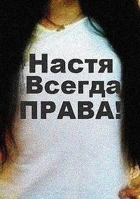 Настя Закирова, 7 июля 1997, Кизел, id177489070