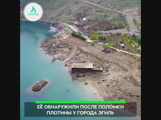 В Турции нашли древний город | АКУЛА