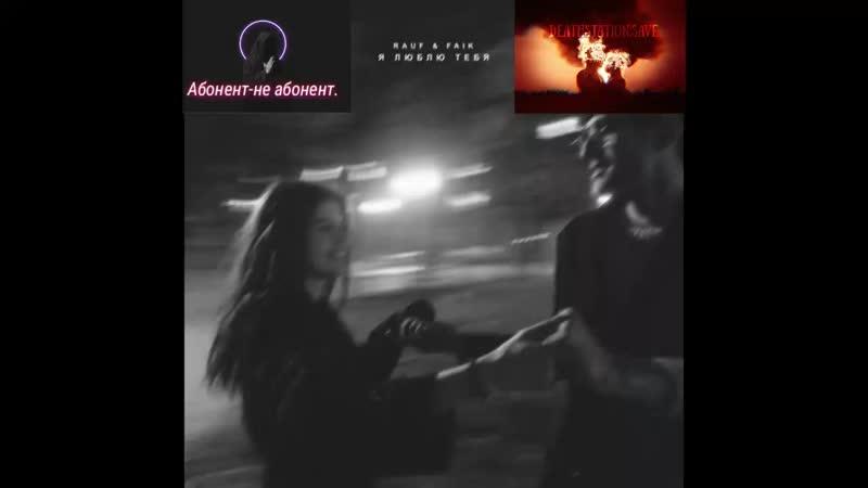 Абонент-не абонент. feat. deathstation
