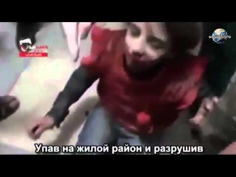 Nusra: 18 Жизнь детей в Сирии