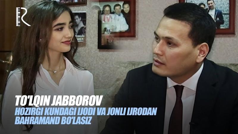 Tolqin Jabborov - Hozirgi kundagi ijodi va jonli ijrodan bahramand bolasiz 2018 (M MEDIA)