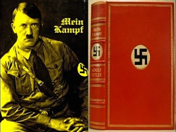 О запрещённой книге Адольфа Гитлера Моя борьба