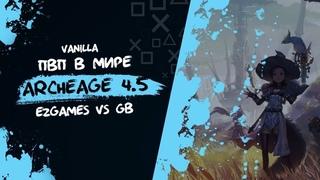 ArcheAge 4.5 GVG EzGames VS GB